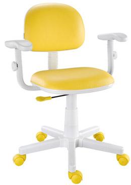 Cadeira             giratória amarela Kids