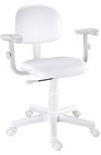 Cadeira kids branca com braços digitador