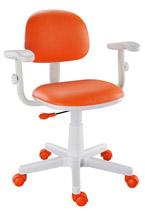 Cadeira Kids laranja com braços digitador
