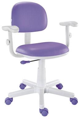 Cadeira Giratória Lilás Roxo Linha Kids
