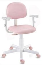 Cadeira kids rosa bebê com braços digitador