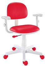 Cadeira Kids vermelha com braços digitador