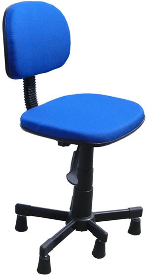 Detalhes da cadeira para costureira giratória
