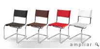 Cores Disponíveis para a Cadeira de Couro Natural