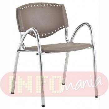 Cadeira Evidence             aproximação 4 pés braço cromada assento encosto azul